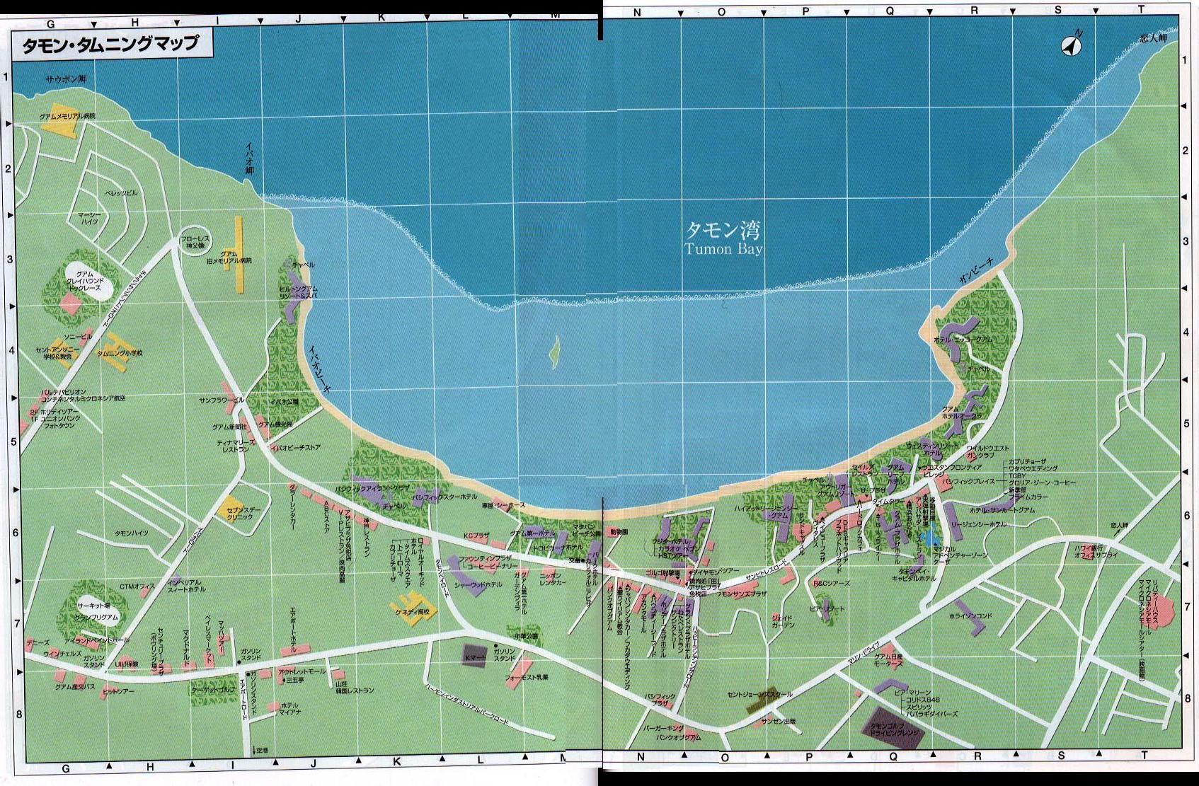 グアムの地図